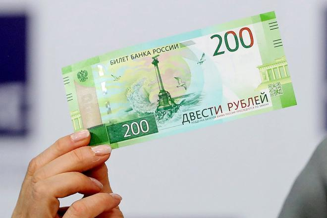 новые банки в россии особенности сна новорожденных